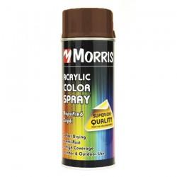 Σπρέi χρώματος Γυαλιστερό Καφέ Καρυδιά Morris  (RAL 8011) 400ml